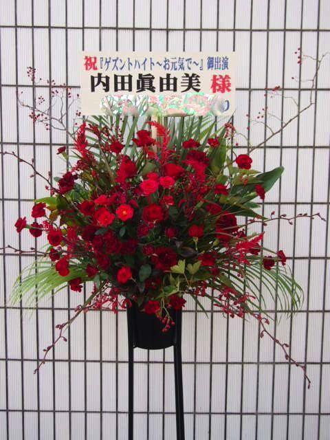 芸術劇場 秋~冬(10月11月12月)のスタンド花|スタンドフラワー カノシェ