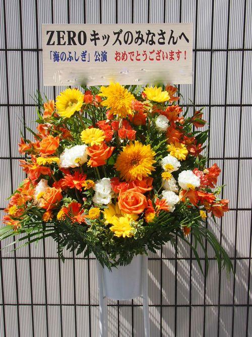 スタンド花|スタンドフラワー|フラスタ|新宿 渋谷 全国