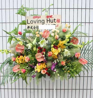 スタンド花 花束 花ギフト 花を贈る フラワーギフト 誕生日花cafe