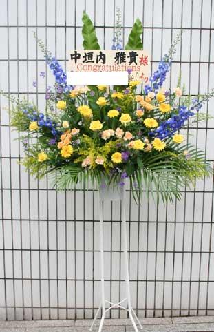 スタンド花 花束 花ギフト 花を贈る フラワーギフト 誕生日花nakasama2