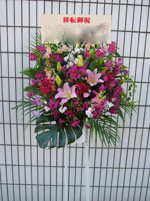 スタンド花 カノシェ|東京 横浜 大阪 全国へお届け60540